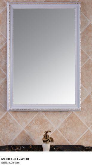 Frame Aluminum Bathroom Mirror