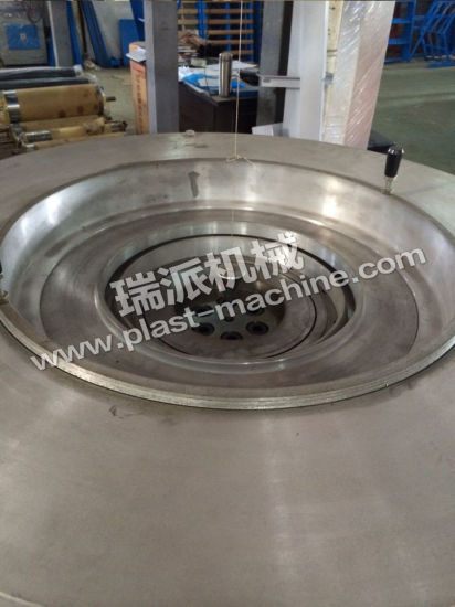 2 Layer Co-Extrusion Film Machine pictures & photos