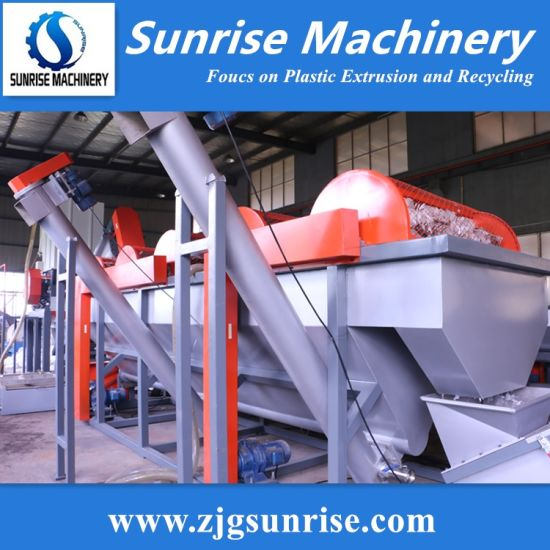 Plastic PE Aggriculture Film Washing and Recycling Machine