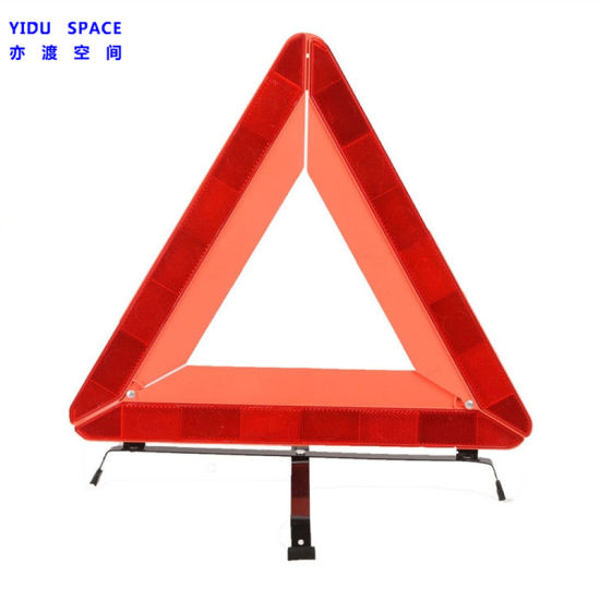 CE Certification Wholesale Warning Sign Road Safety Emergency Reflective Folded Foldable Reflective Auto Car Warning Triangle for Traffic Safety