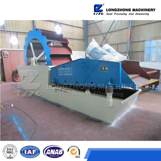 Lzzg Bucket Wheel Sand Washing and Dewatering Screen Machine pictures & photos