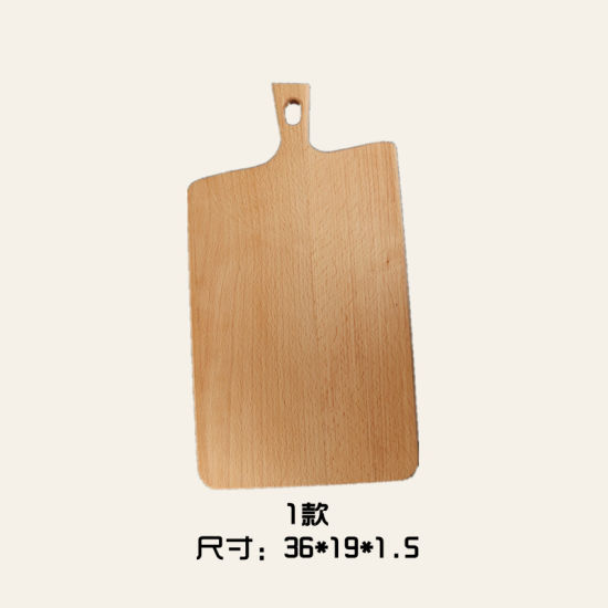 American Walnut Chopping Board with Handle pictures & photos