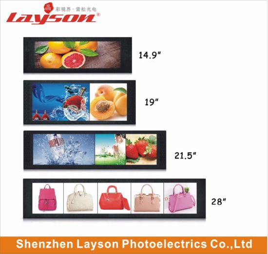 """28"""" TFT Ultra Wide Stretched Bar Stretched HD LCD Display Media Player, LCD Ad Advertising Digital Signage"""