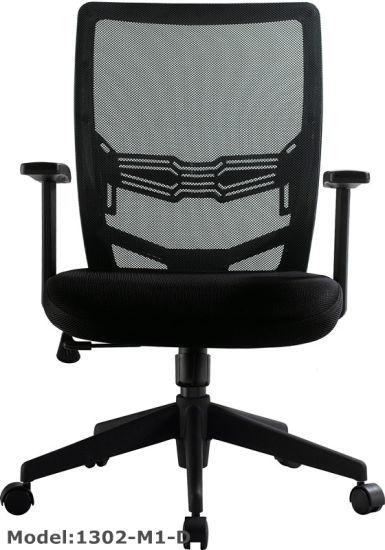 Mid Back Mesh Ergonomic Nylon Office Manager Chair 1302 M1 D