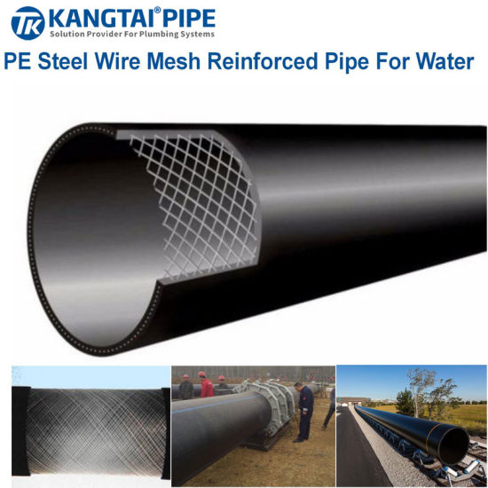 HDPE Steel Wire Mesh Water Plastic Pipe for Water Conveyance Pn35