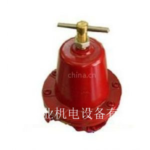 LV4403tr4/LV4403sr4 Rego Primary High Pressure Reducing Valve Transfer Low Preddure