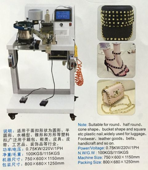 Automatic Multi-Function Automatic Hats Gloves Jeans Clothes Pearl Setting Machine