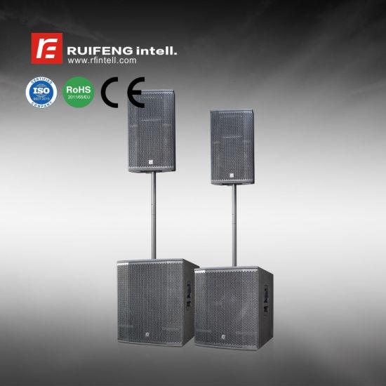 18inch Speaker Subwoofer Box Design