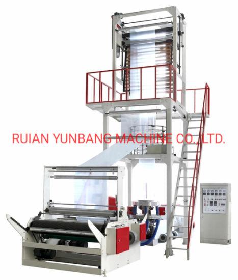 High Speed Plastic Nylon PE Blown Film Extrusion Machine