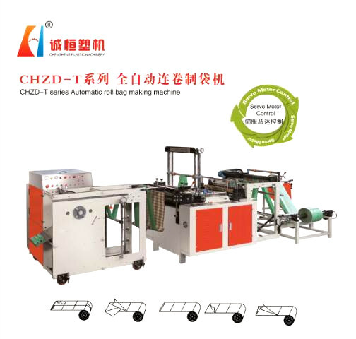Chzd-T Series Automatic Roll Bag Making Machine pictures & photos