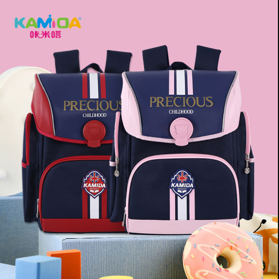 Wholesale Kids Elegance Bagpack Students Magnetic Button Backpack School Bag