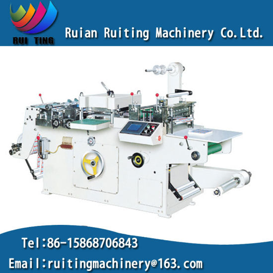 Rtmq-320c Paper Screen Protector Die Cutter Machine with Lamimation