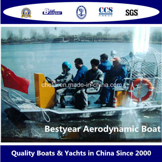 Bestyear Alunimum Aerodynamic Boat /Air Boat of 6.3m pictures & photos