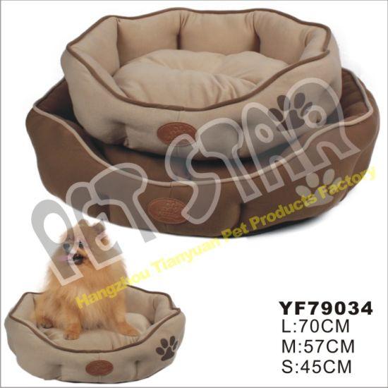 Dog Bed Inserts Luxury Pet Dog Bed Wholesale Yf79034 China Pet