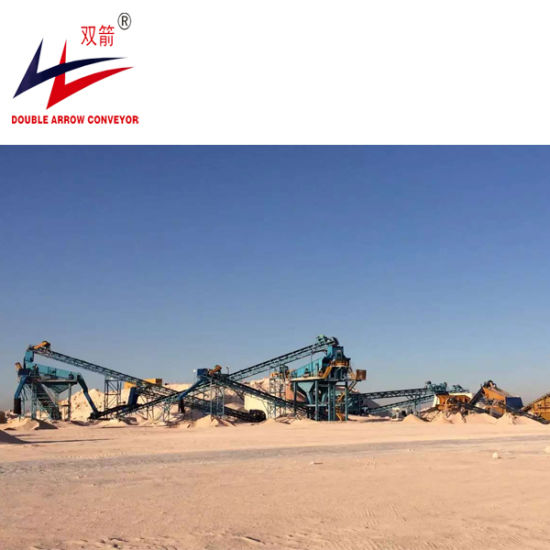 Mining and Ore Belt Conveyor Coal Belt Conveyor
