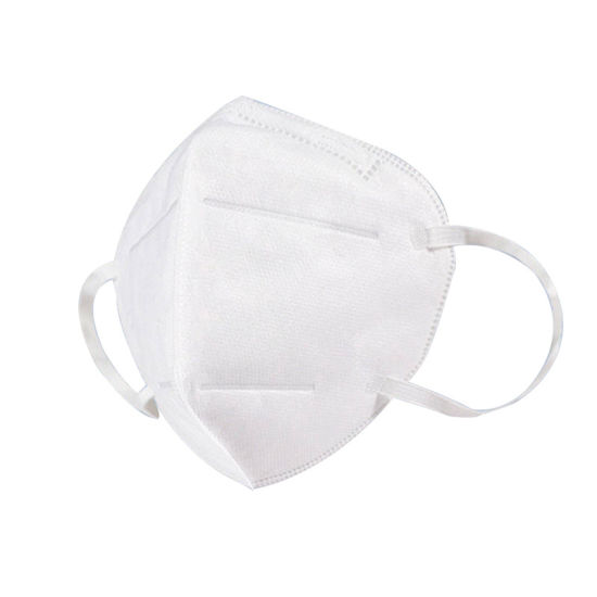 Disposable Protective Earloop Face Mask