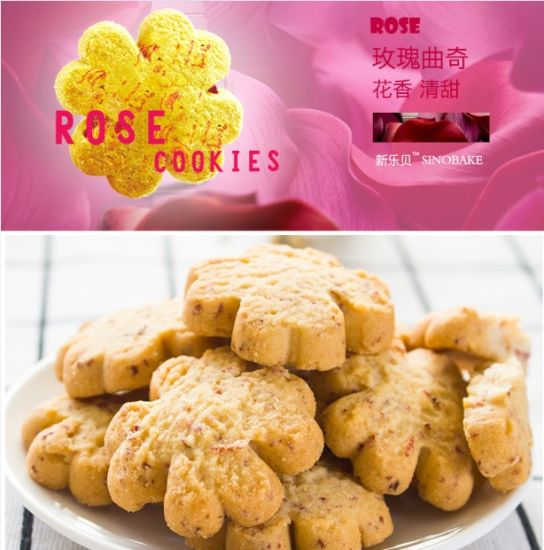 China 2019 New! ! ! Halal Rose Cranberry Cookies Export