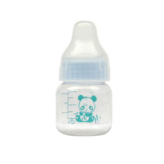 China Mini PC Feeding Bottle for New Born Baby with Standard Neck - China Baby  Bottles and Feeding Bottles price