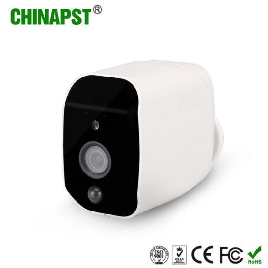 China 2019 Hottest Tuya Smart WiFi HD Battery Camera for Home