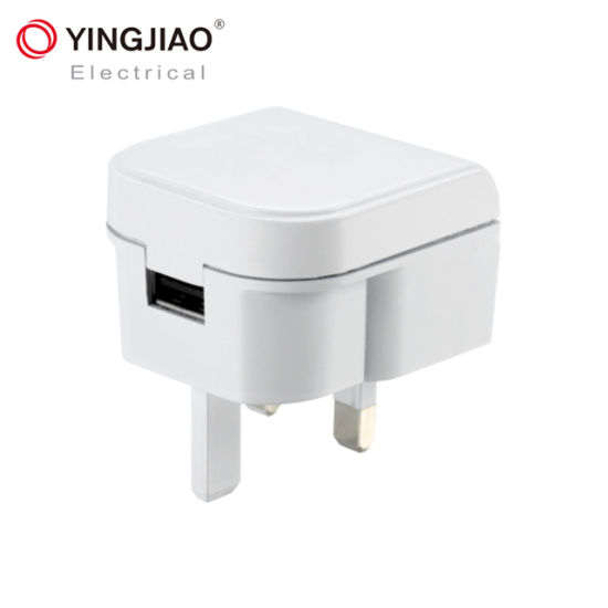 Yingjiao Factory Directly Sell UK UL Certified USB Wall Charger Power Adaptor pictures & photos