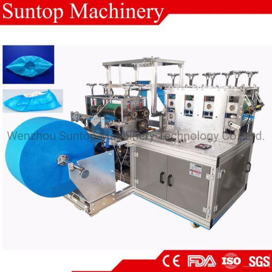 Ultrasonic Disposable Medical Non Woven PE PP Dust-Free Guest Shoe Cover Making Machine Surgical Boot Cover Making Machine for Showroom Cleanroom