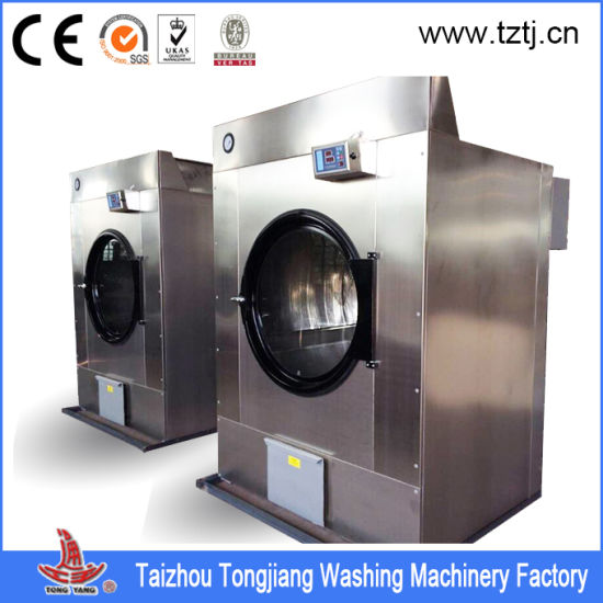 30kg/50kg Small Capacity Electrical Heating Tumble Dryer (SWA801)