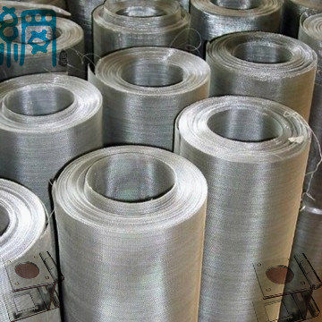 China Manufacturer Best Price Stainless Steel Wire Mesh