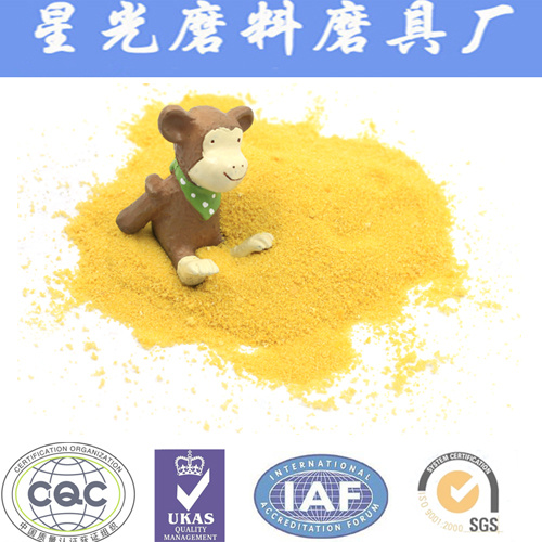 China Supplier Polyaluminium Chloride PAC