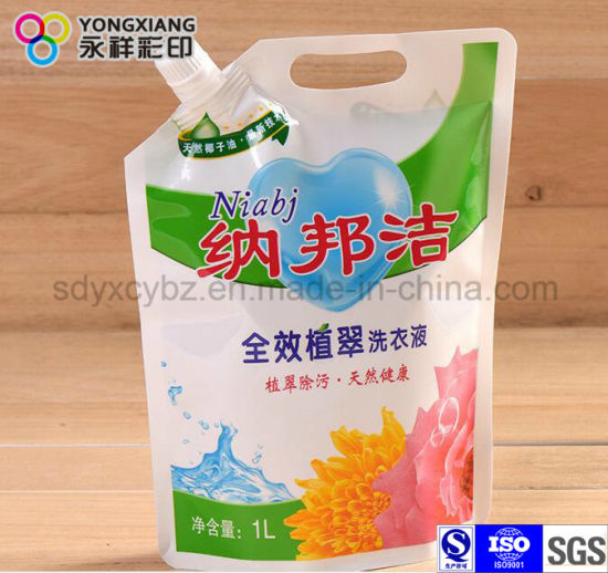Accpet Customized Order and Stand up Spout Liquid Laundry Detergent pictures & photos