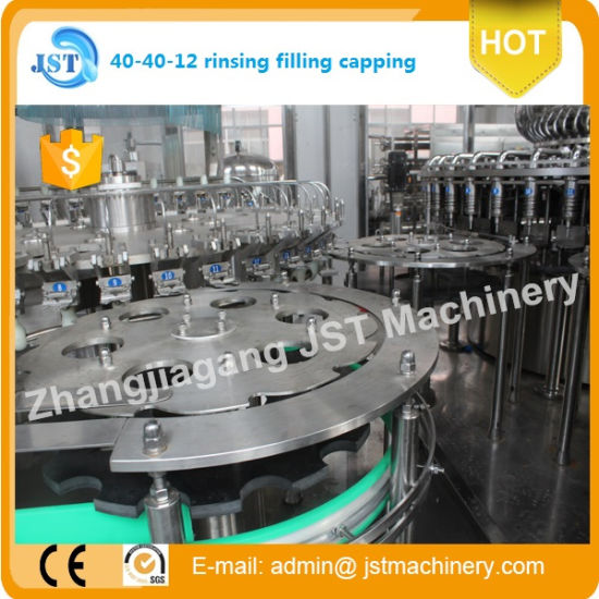 Full Automatic Water Bottling Making Producing Machine pictures & photos