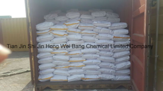 Animal Food Raw Material Choline Chloride for Poultry Feed