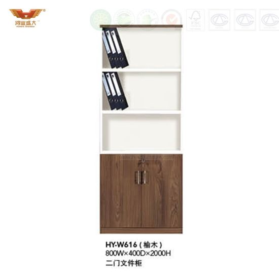 Modern Wood Furniture Bookcase Filing Cabinet (HY-W616)