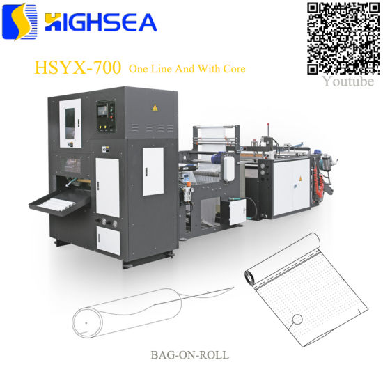 One Line Fully Automatic Plastic Bag-on-Roll with Core Making Machine pictures & photos