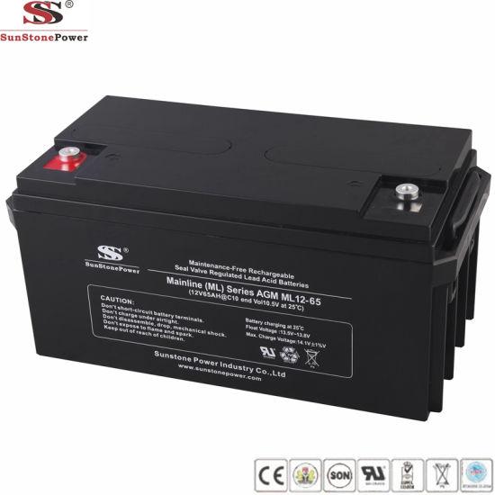 Wholesale 12volt 65ah AGM Maintenance Free VRLA Power Supply Solar Battery