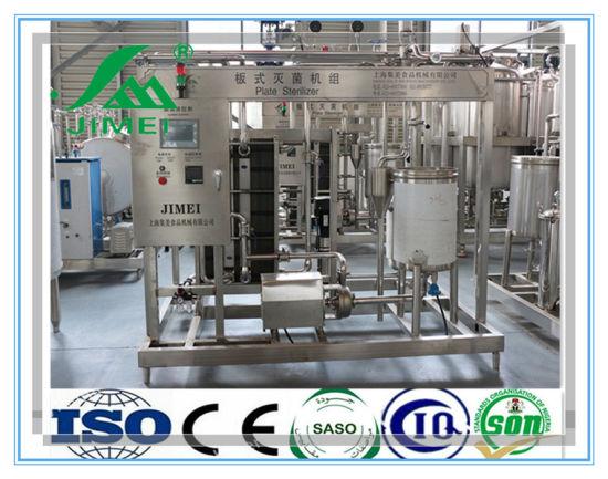 China Uht Plate or Tube Sterilizer Sterilization Machine