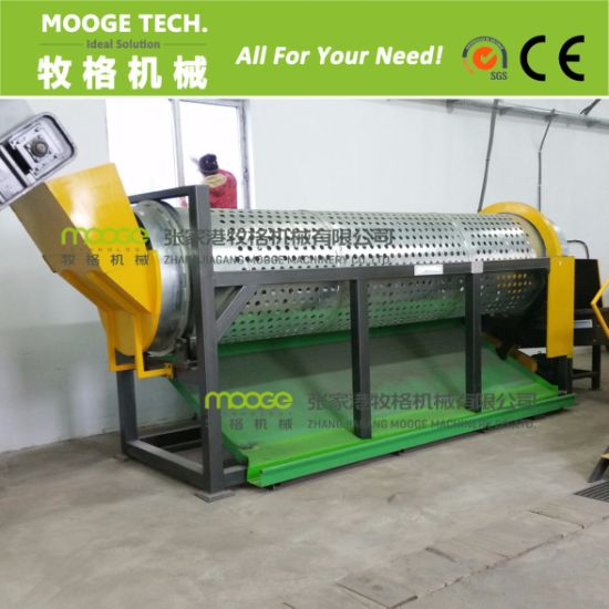 waste pet bottle recycling line pictures & photos
