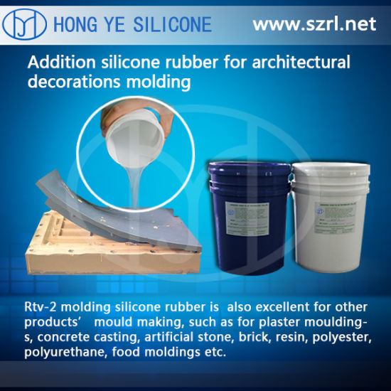 Platinum Cured RTV Silicone Rubber for Concrete Moulding