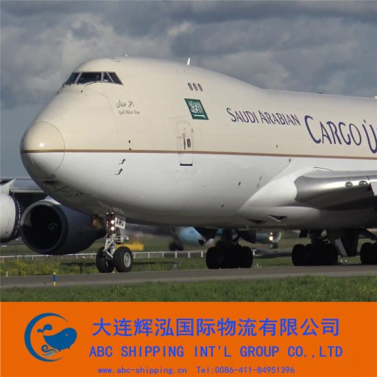The Best Air Fright Service in China