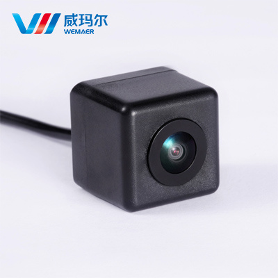 Waterproof Universal Night Vision Rearview CMOS Trajectory Car Camera (trajectory)