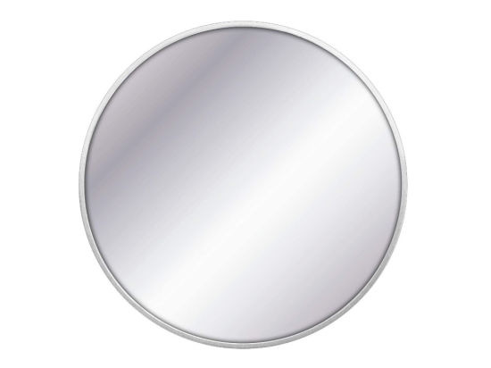 China Silver Aluminum Round Metal Frame, Round Silver Wall Mirror Metal