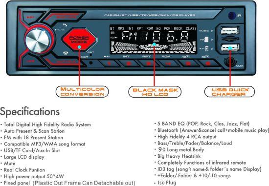 Wholesale Car USB MP3 Auto 1 DIN Player for Sale
