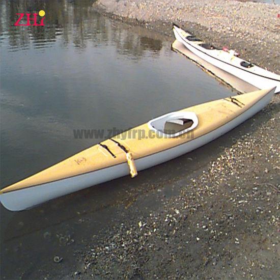 Large Fiberglass Fish Rowing Boat for Sale