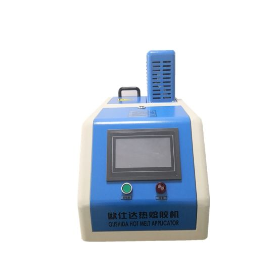 Hot Melt Glue System/Dispenser/Equipment/Machine