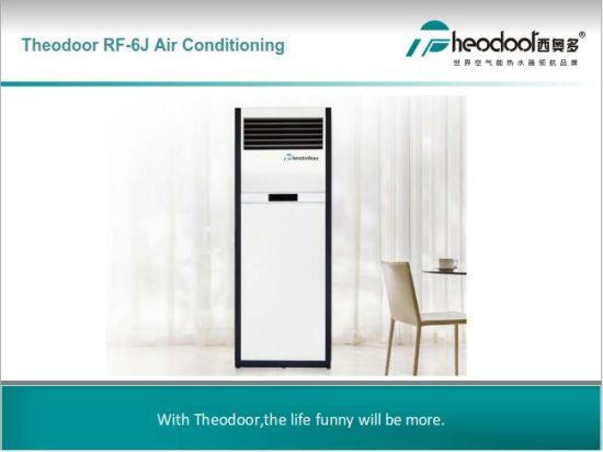 2018 New Golden Sun Series Cabinet Air Conditioner