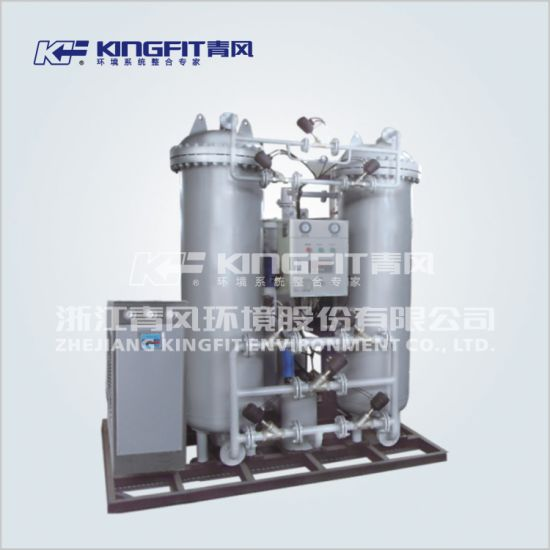 Compressed Air Pre-Cooling Purification Equipment pictures & photos