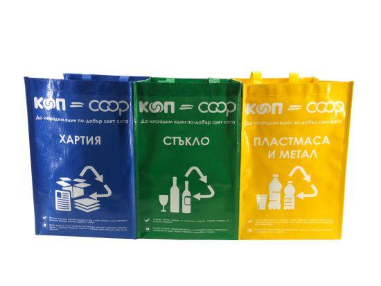 2020 Wholesale Custom Logo Printed Eco Friendly Portable Recycle PP Woven Trash Shopping Bag