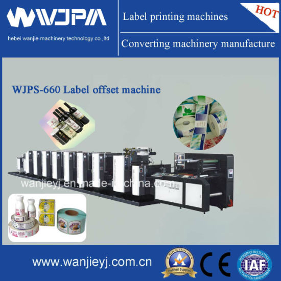 High Speed Roatry Label Printing Machine (WJPS-660) pictures & photos