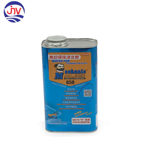 Custom Oblong Cans Tin Plated Steel with Threaded Cap