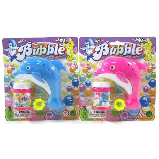 Game Toy Children Toy Bubble Gun 10252331 pictures & photos