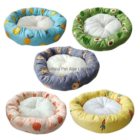 Supply Cat Sofa Pet House Kennel Luxury Products Dog Beds